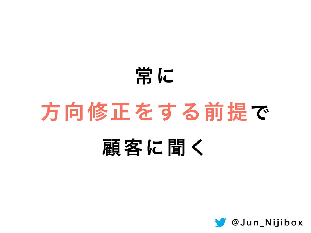 ৗʹ ํमਖ਼Λ͢ΔલఏͰ ސ٬ʹฉ͘ ! + V O @ / J K J C P Y
