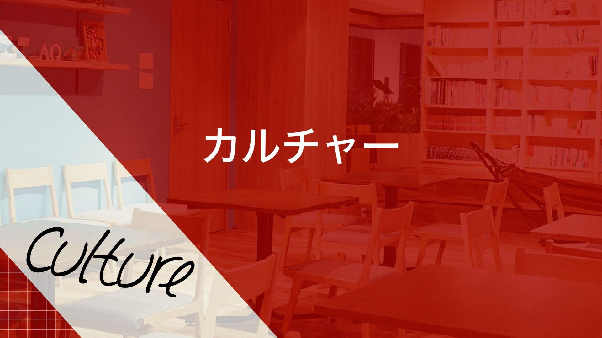 コアバリュー AQ Core Value Venture spirit Engagement ...