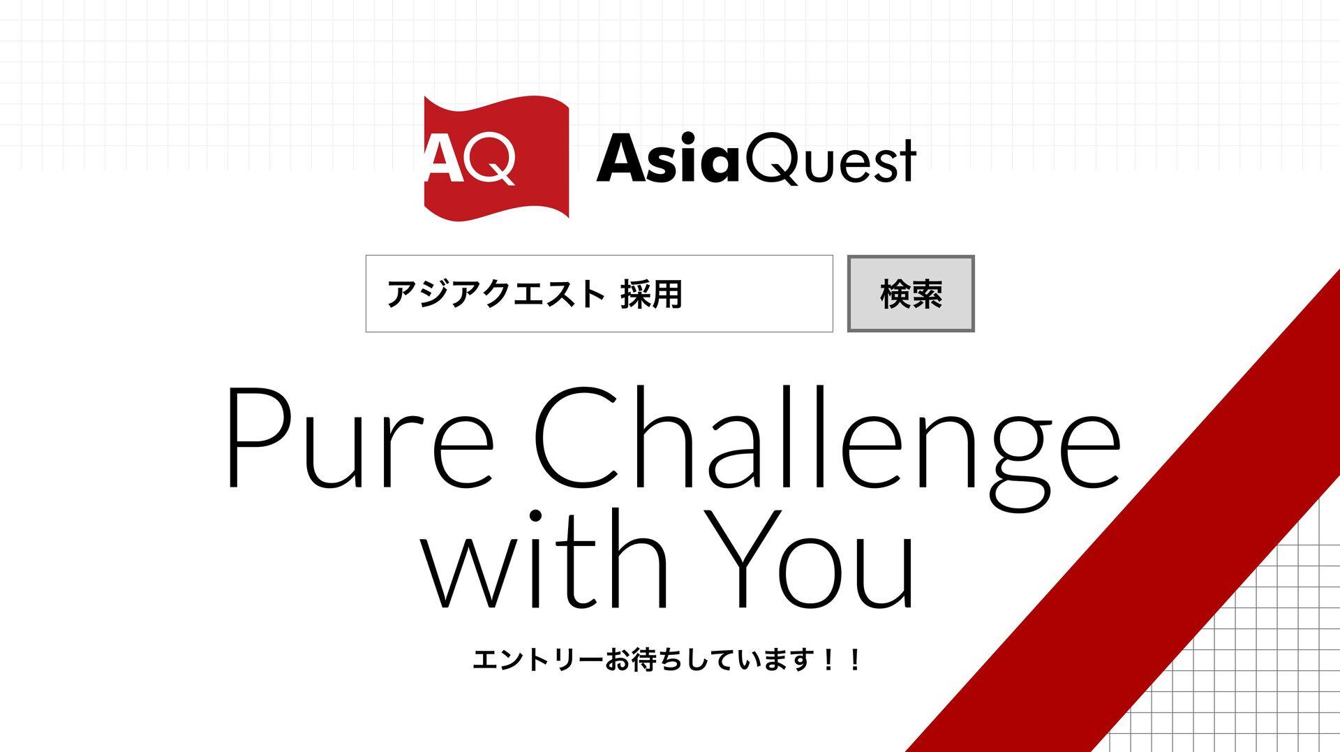 DX Navigator dx-navigator.com beaconnect plus b...