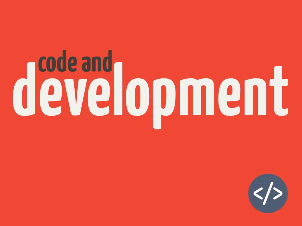 development code and