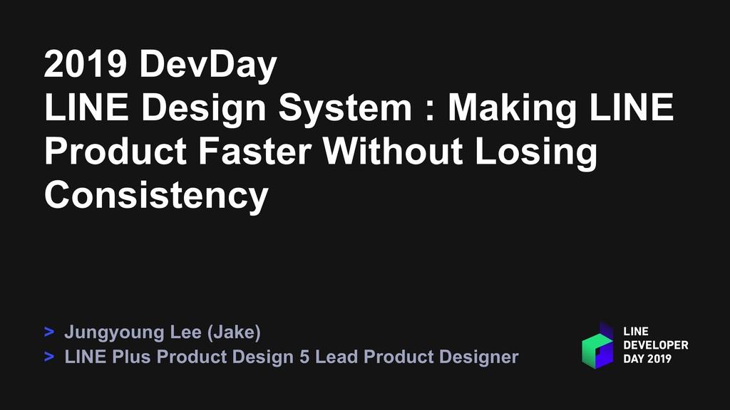 2019 DevDay LINE Design System : Making LINE Pr...