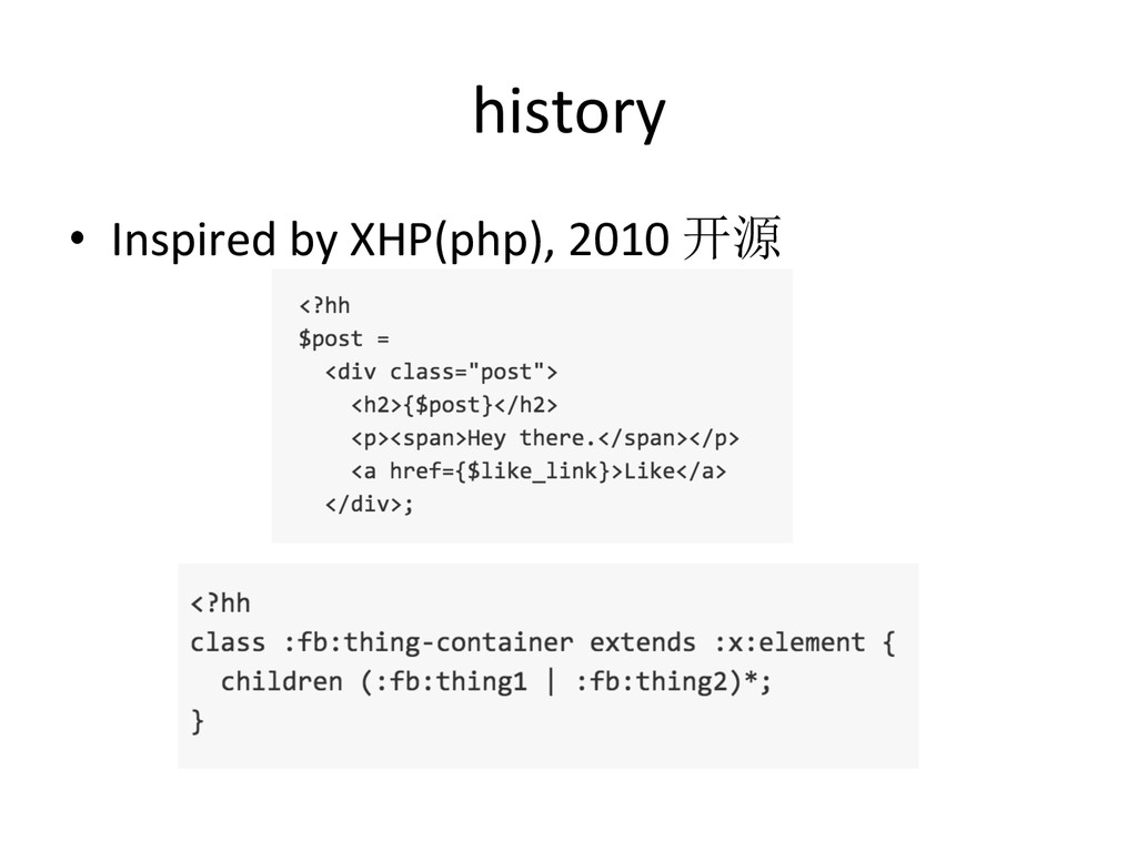 history •  Inspired	