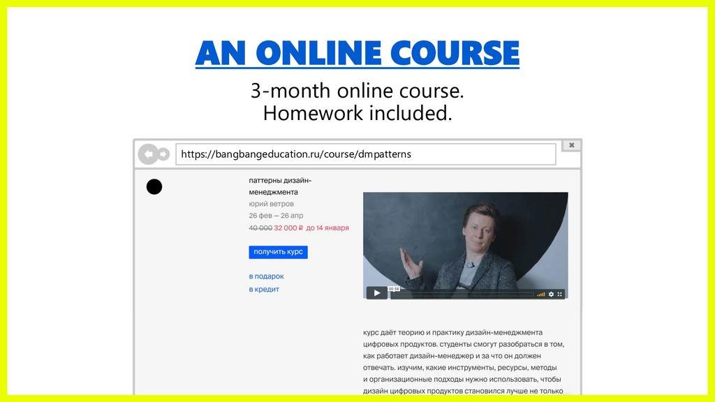 AN ONLINE COURSE 3-month online course. Homewor...