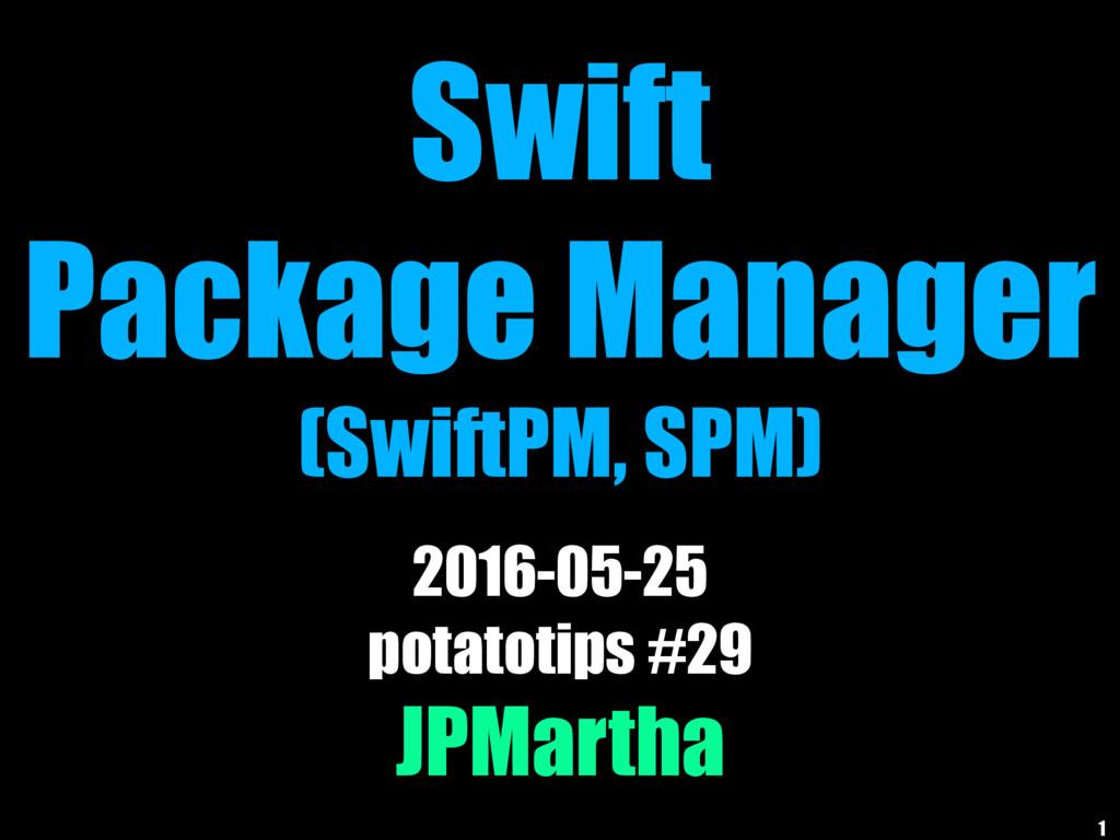 Swift Package Manager (SwiftPM, SPM) 2016-05-25...