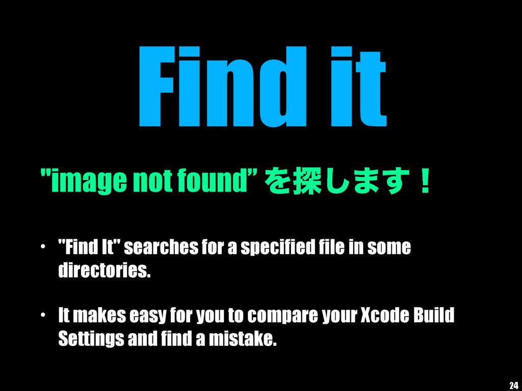 """Find it """"image not found"""" Λ୳͠·͢ʂ • """"Find It"""" se..."""