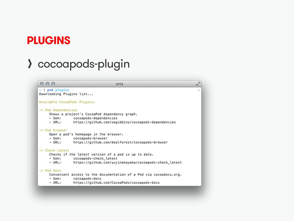 PLUGINS cocoapods-plugin