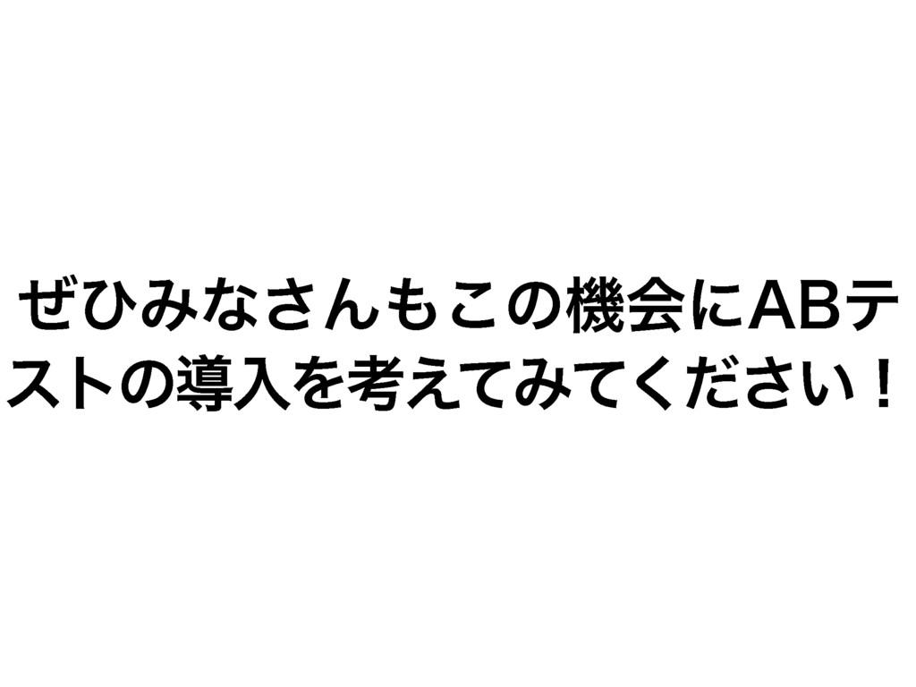 """ͥͻΈͳ͞Μ͜ͷػձʹ""""#ς ετͷಋೖΛߟ͑ͯΈ͍ͯͩ͘͞ʂ"""