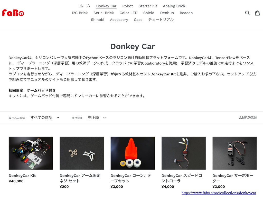 https://www.fabo.store/collections/donkeycar
