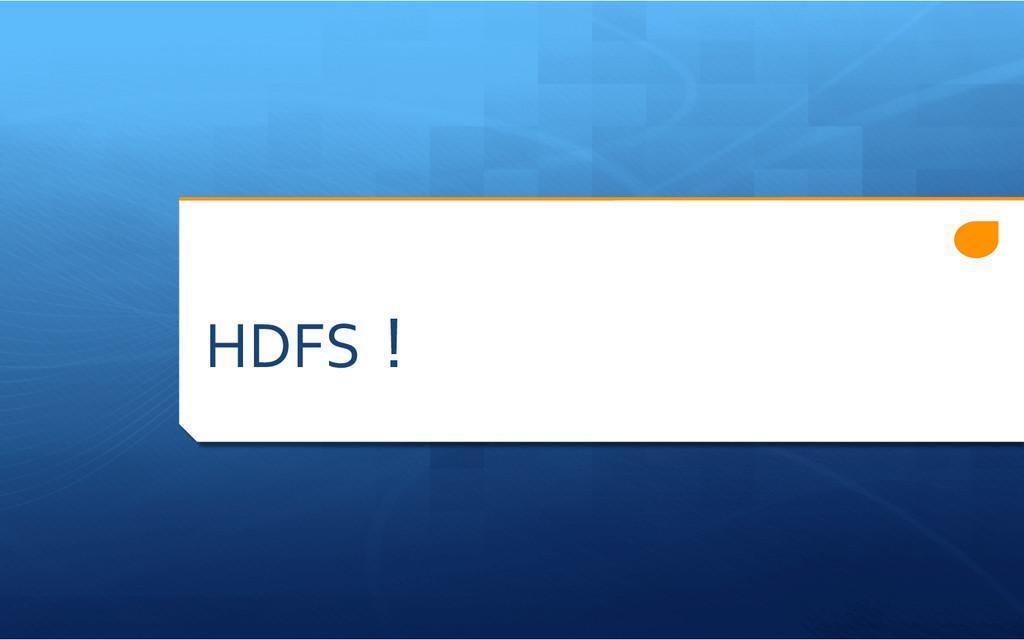 HDFS!