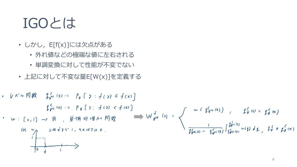87= • zrzf5EM ] F sm • y • z~ s n • z~ 5EB ] F 6