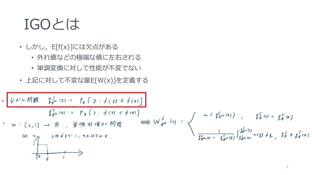 87= • zrzf5EM ] F sm • y • z~ s n • z~ 5EB ] F 7