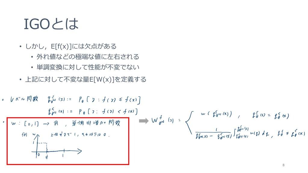 87= • zrzf5EM ] F sm • y • z~ s n • z~ 5EB ] F 8