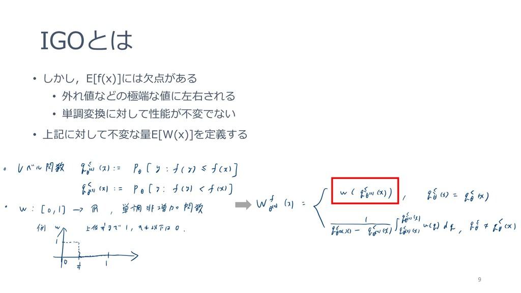 87= • zrzf5EM ] F sm • y • z~ s n • z~ 5EB ] F 9