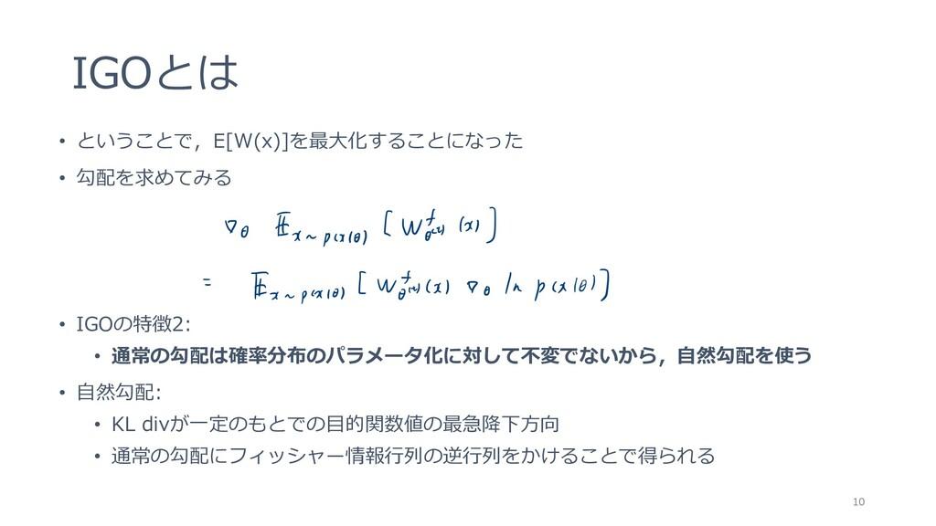 87= • now f5EB ] F w ' • ~ • 87= ). • N I S • ....