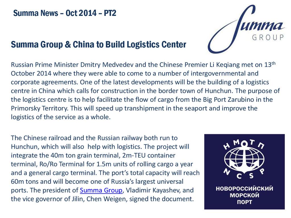 Summa Group & China to Build Logistics Center R...
