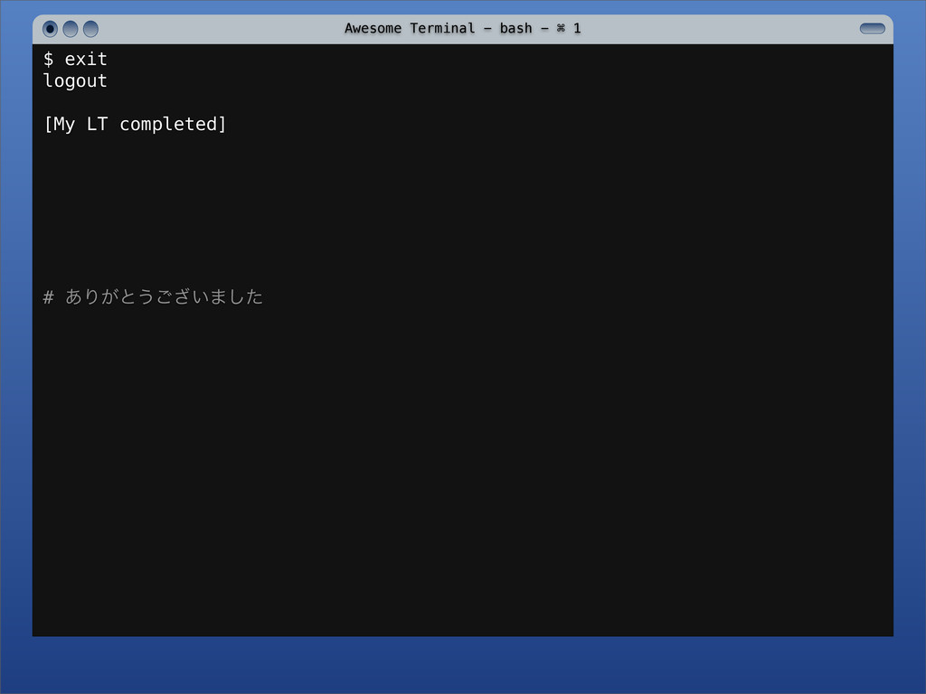 Awesome Terminal - bash - ⌘ 1 $ exit logout [My...