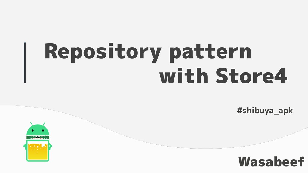 Repository pattern with Store4 Wasabeef #shibuy...
