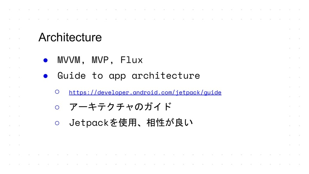 Architecture ● MVVM, MVP, Flux ● Guide to app a...