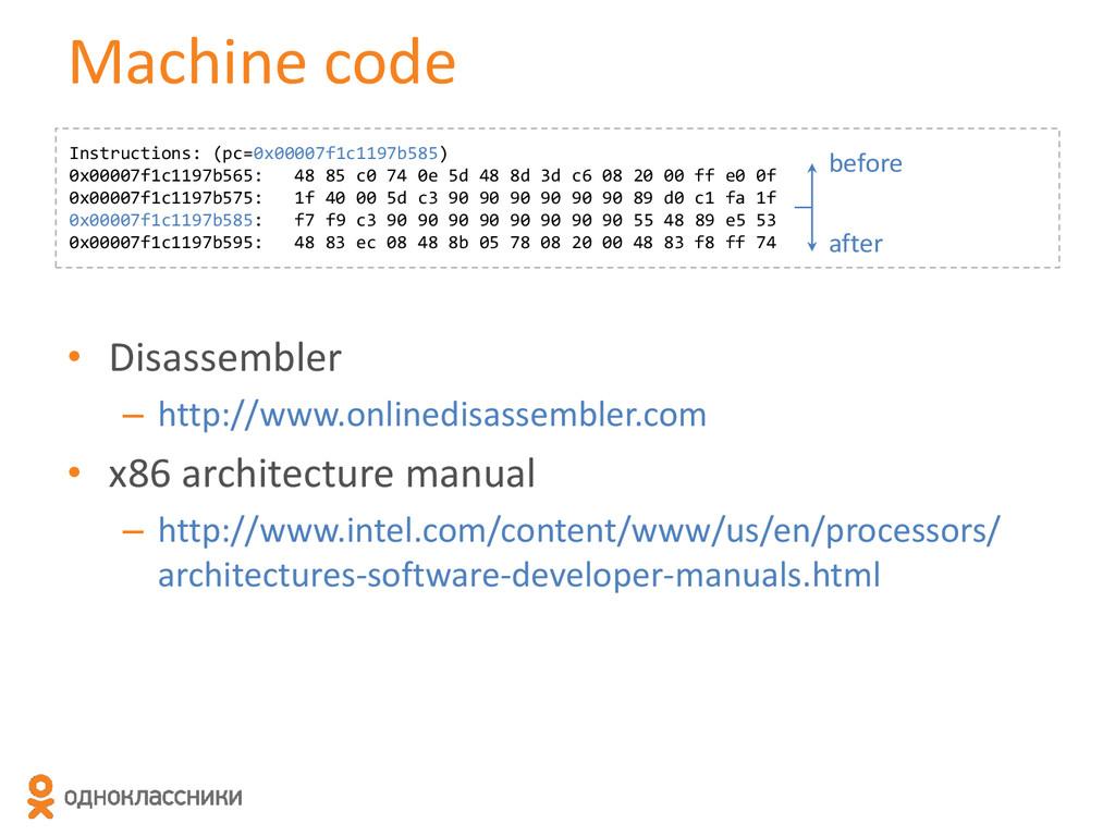 • Disassembler – http://www.onlinedisassembler....