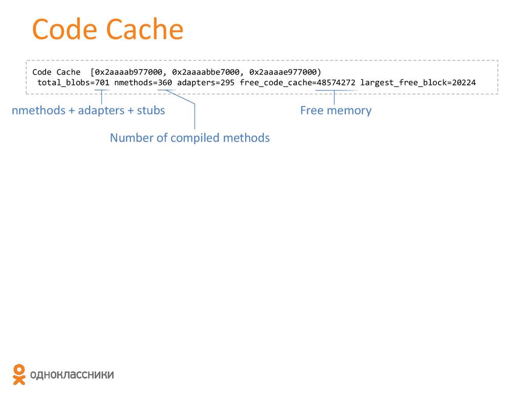 Code Cache Code Cache [0x2aaaab977000, 0x2aaaab...