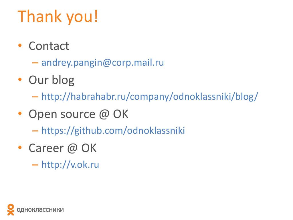 Thank you! • Contact – andrey.pangin@corp.mail....