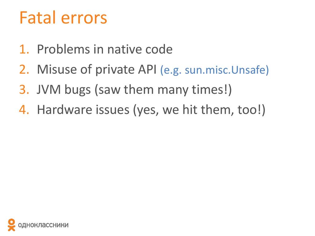 Fatal errors 1. Problems in native code 2. Misu...