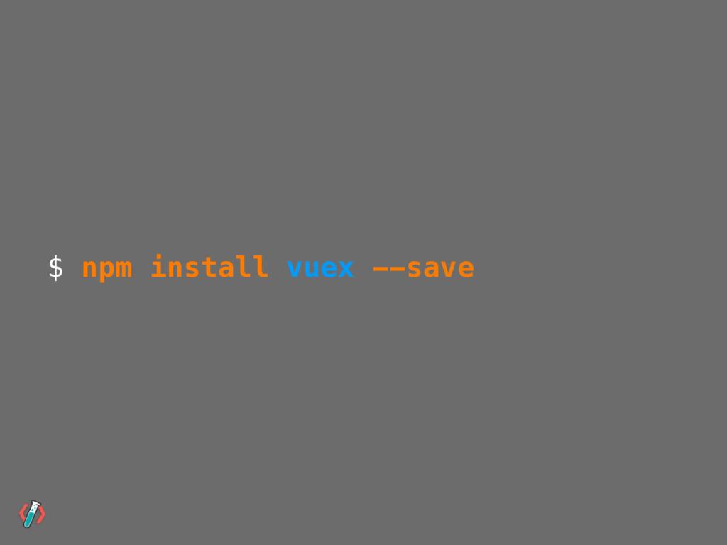 $ npm install vuex --save