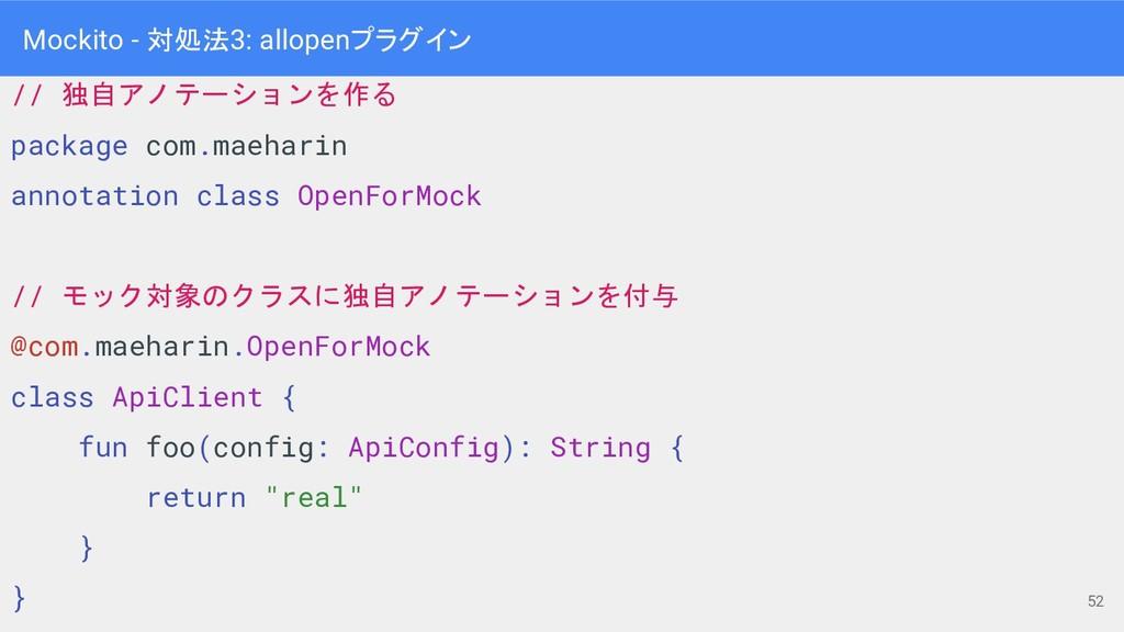 // 独自アノテーションを作る package com.maeharin annotation...