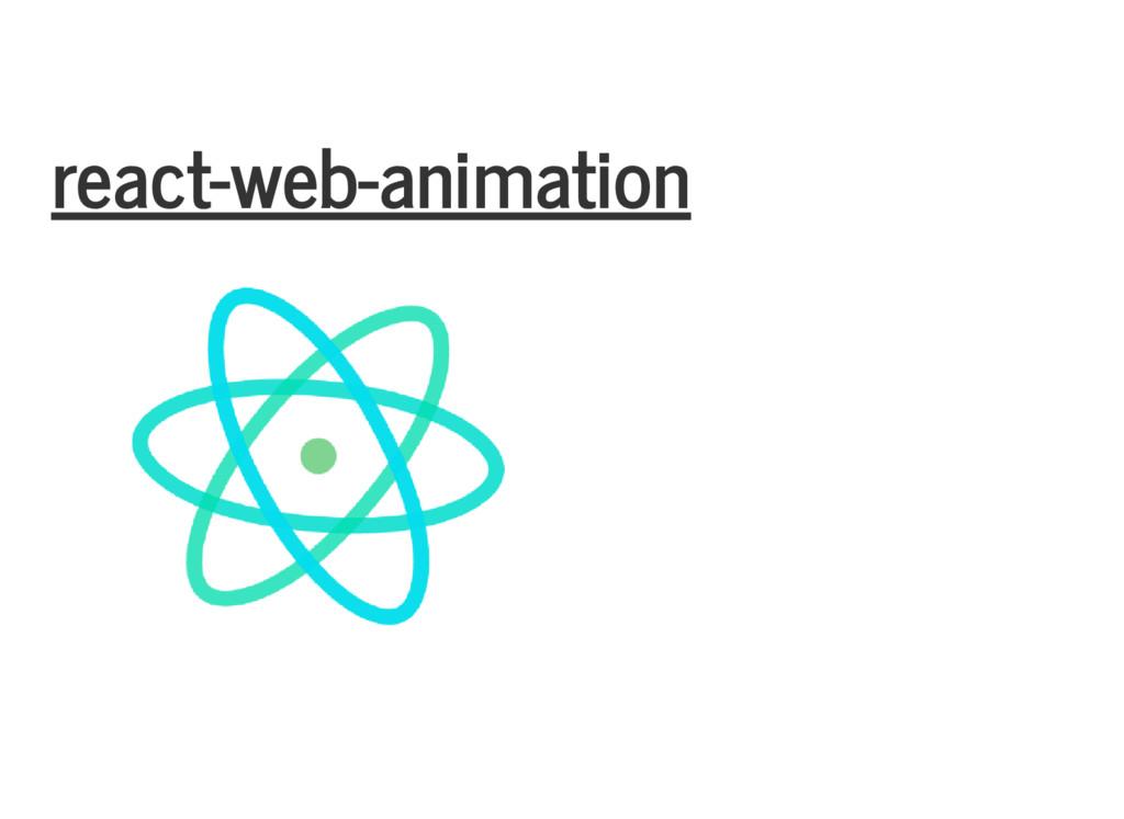 react-web-animation