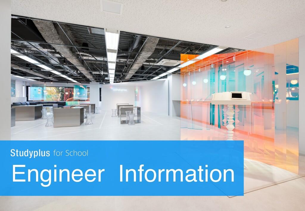 Engineer Information
