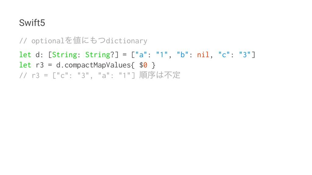 Swift5 // optionalΛʹͭdictionary let d: [Strin...
