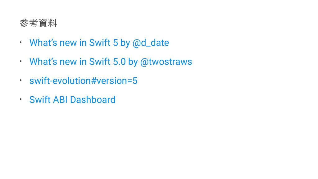 ߟྉ • What's new in Swift 5 by @d_date • What'...