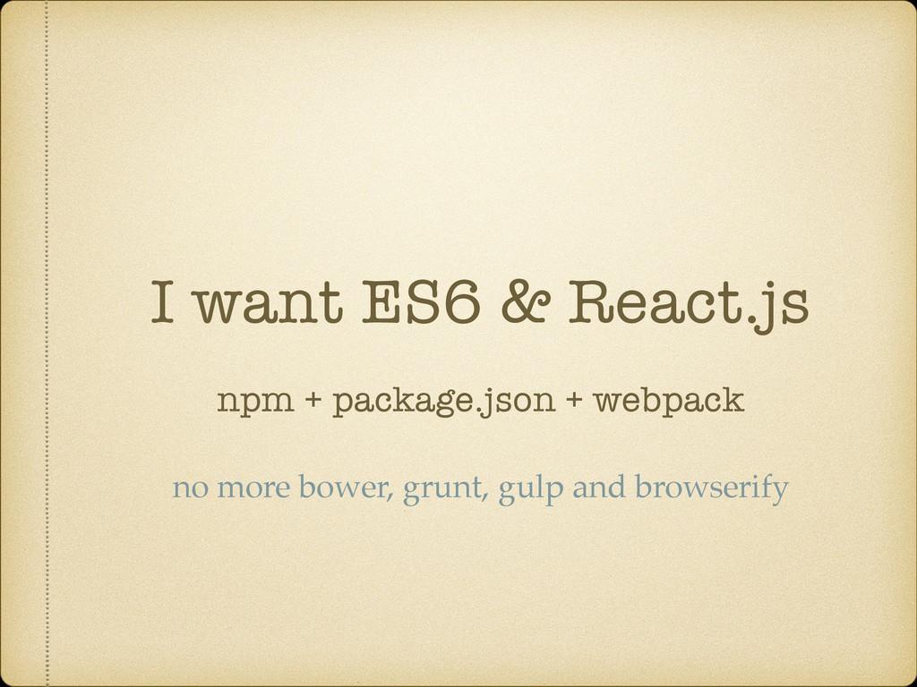 I want ES6 & React.js npm + package.json + webp...