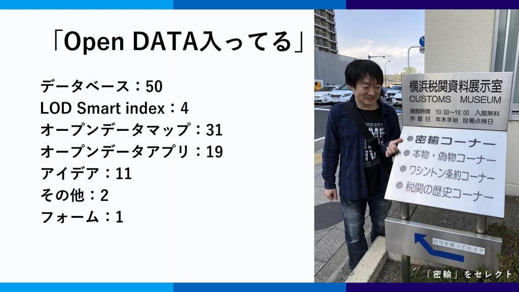 志田 健一 創立者 / 副理事 データベース:50 LOD Smart index:4 オープ...