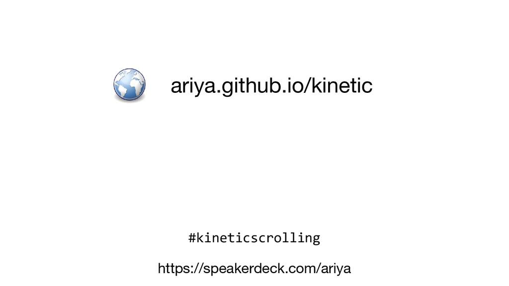 ariya.github.io/kinetic #kineticscrolling https...