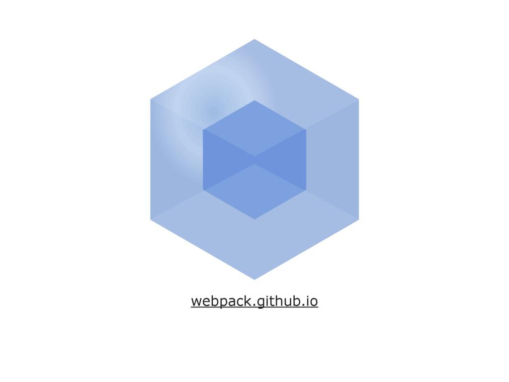webpack.github.io