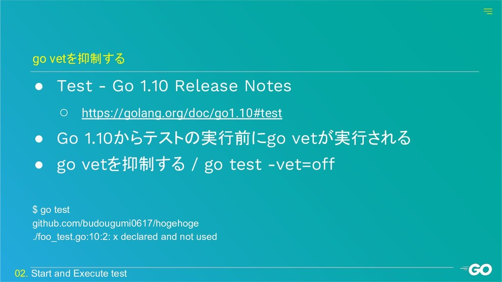 ● Test - Go 1.10 Release Notes ○ https://golang...