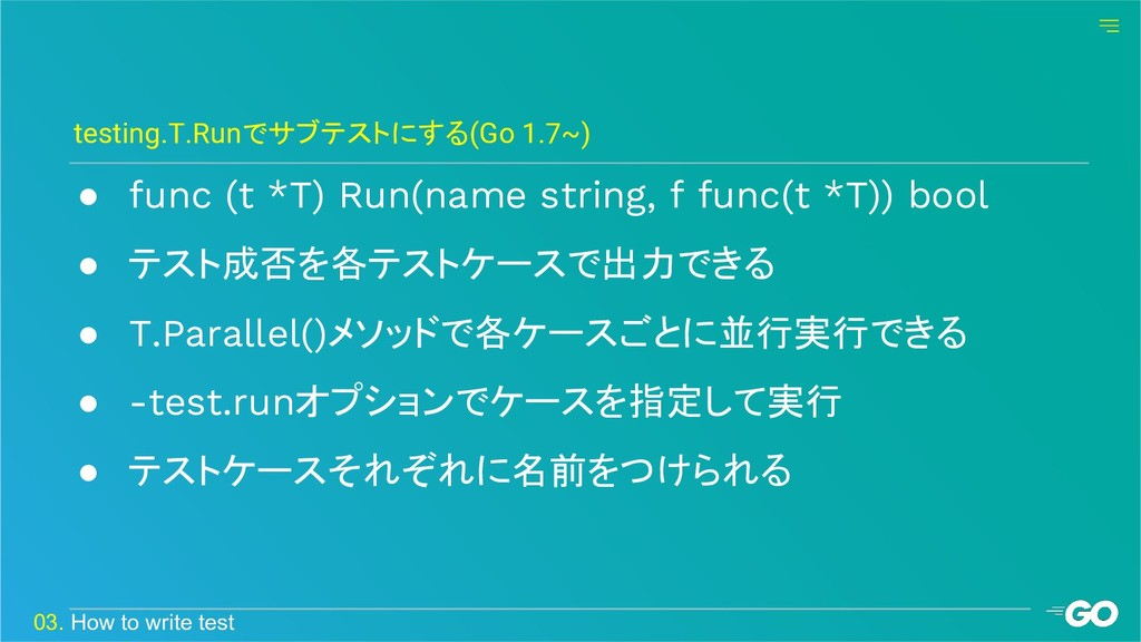● func (t *T) Run(name string, f func(t *T)) bo...