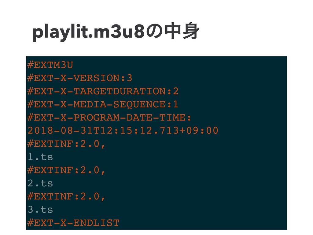 playlit.m3u8ͷத #EXTM3U #EXT-X-VERSION:3 #EXT-X...