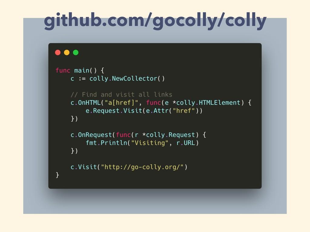 github.com/gocolly/colly