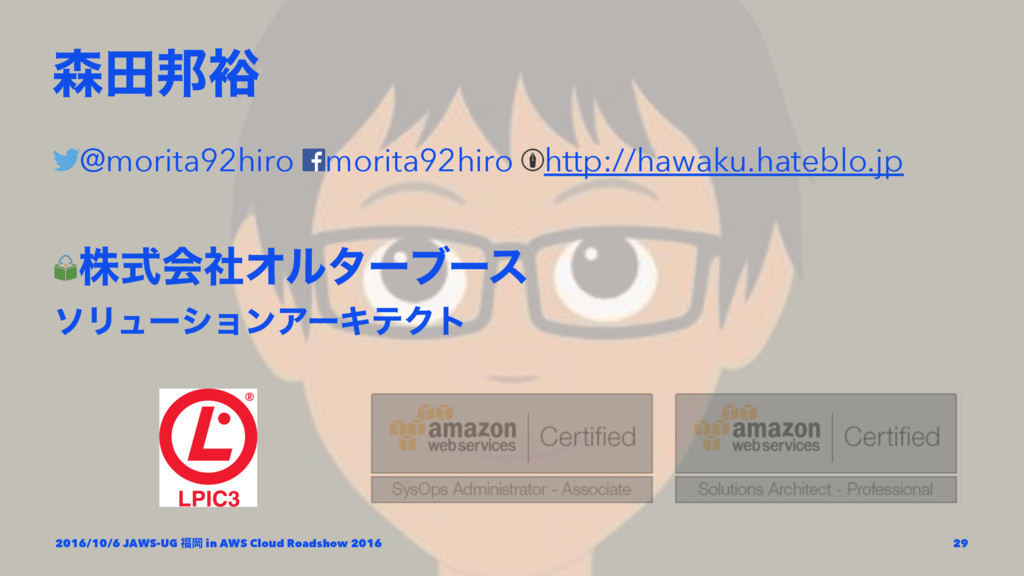ా༟ @morita92hiro morita92hiro http://hawaku.h...