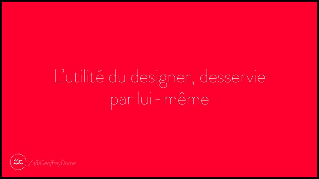 L'utilité du designer, desservie par lui-même @...