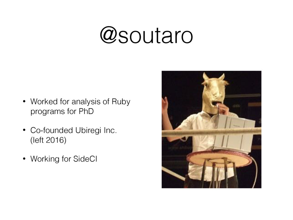 @soutaro • Worked for analysis of Ruby programs...