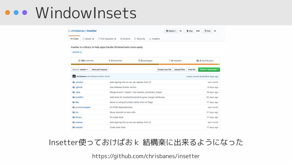 WindowInsets https://github.com/chrisbanes/inse...