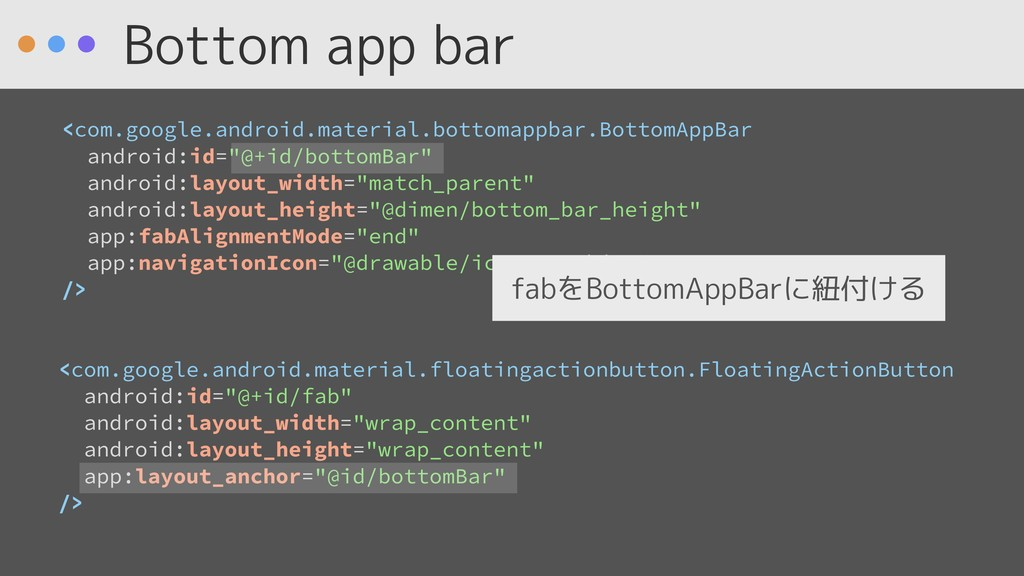 <com.google.android.material.floatingactionbutt...