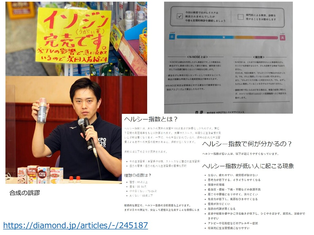 https://diamond.jp/articles/-/245187 合成の誤謬