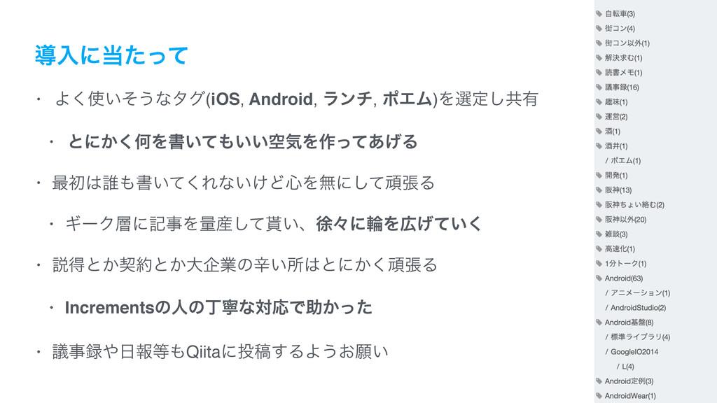 ಋೖʹͨͬͯ • Α͍ͦ͘͏ͳλά(iOS, Android, ϥϯν, ϙΤϜ)Λબఆ͠...