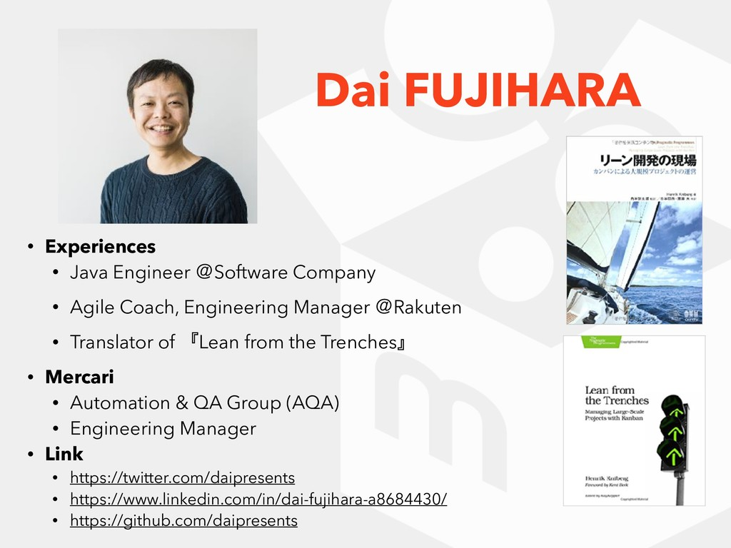 Dai FUJIHARA • Experiences • Java Engineer ˏSof...