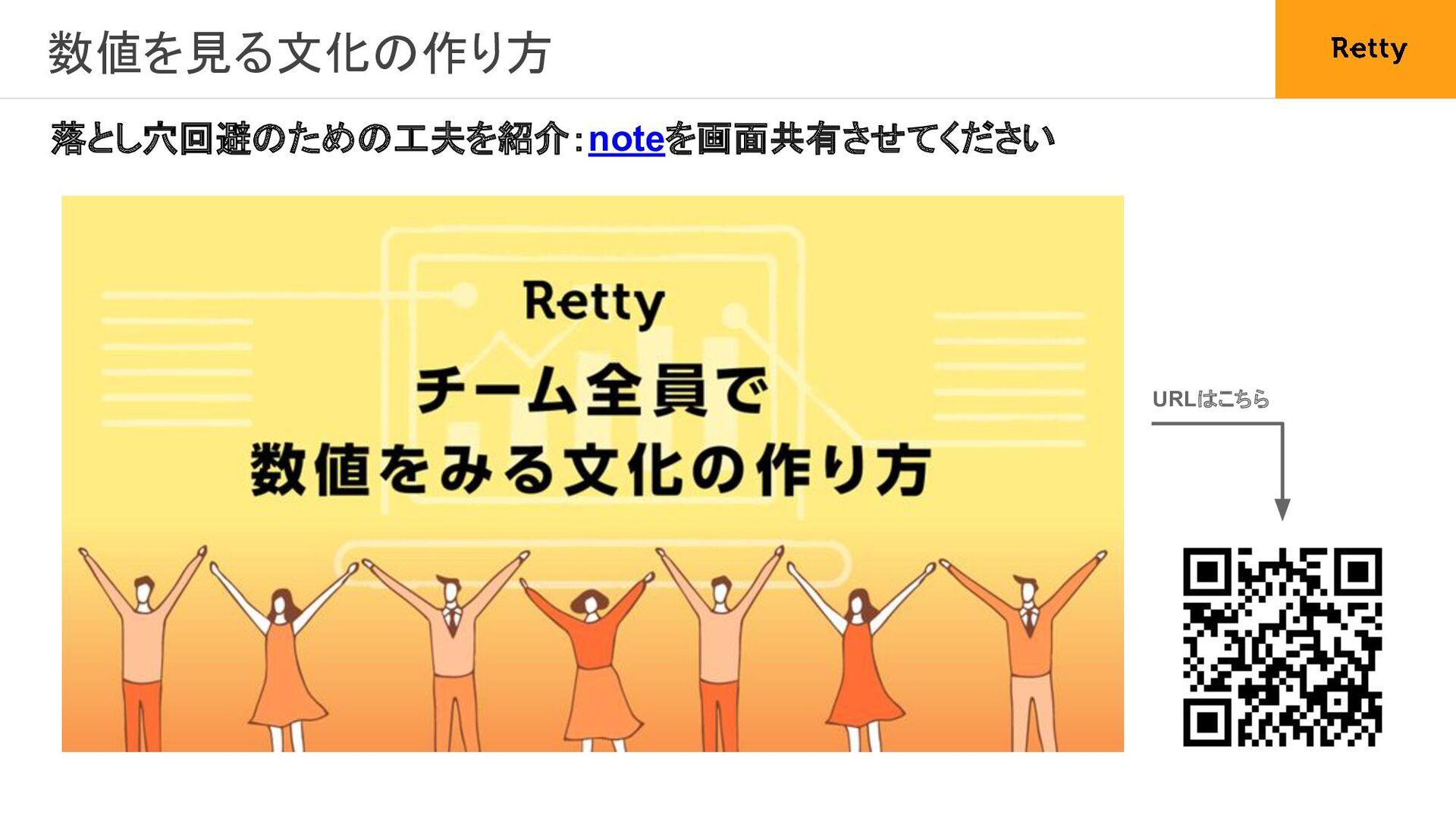 6. データアナリストからの PM転向 32
