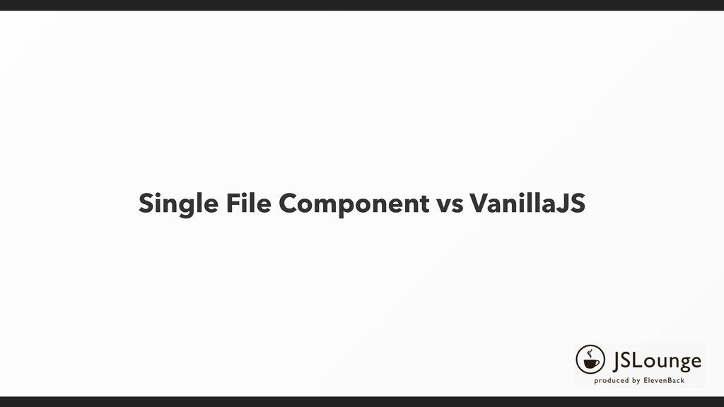 Single File Component vs VanillaJS